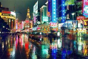 上海繁华商业街