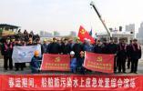 春运第一天——苏州地方海事部门开展应急演练,把牢关口