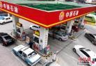 油价迎第八次上调 加满油多花2元