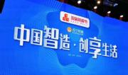 苏宁易购双品网购节4月28日开启 10亿营销补贴助力品质品牌消费