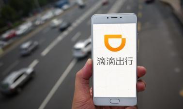 DiDi unveils voice assistant, AR navigation programs