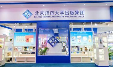 Zhuhai to host education expo in November