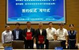 中韩合资项目落户萧山机器人小镇 发力智能医疗领域