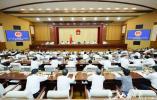 山东省十三届人大常委会第二十九次会议闭会 刘家义主持并讲话