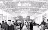 杭州大厦总经理俞勇: 做零售,不变的是匠心