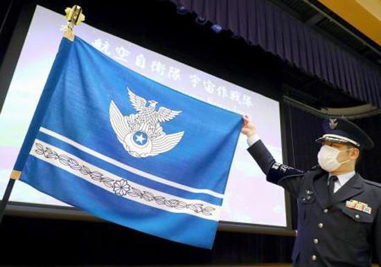 """日本成立""""宇宙作战队"""" 专家:太空军事化已成趋势"""