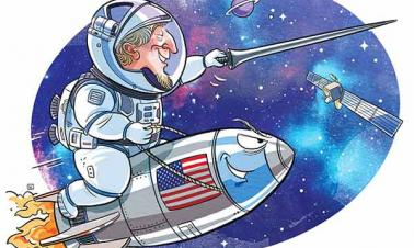 US Space Force a counterproductive reality