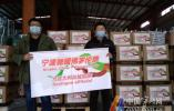 宁波市政府捐赠意大利韩国友城首批防疫物资今日起运