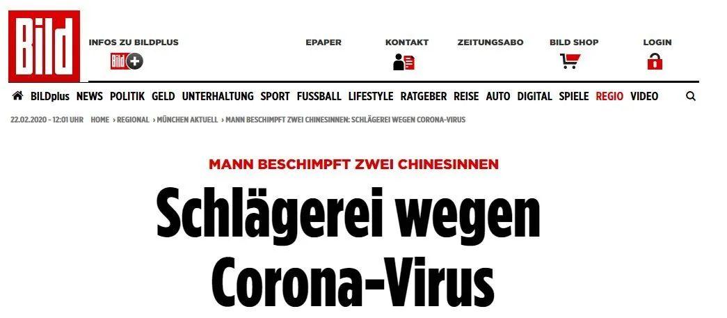 """德国醉汉骂中国女生""""新冠病毒"""",对她吐口水,接着警察来了……"""