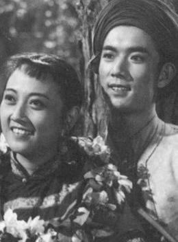 神秘的旅伴(1955)