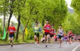 关注度创历年新高 30家海外媒体报道金东绿道马拉松