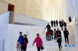 福州海峽文化藝術中心舉行市民開放日活動