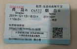信息回来了!电子客票报销凭证今天开始显示检票口车厢座位号