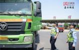 最高超限70%!嘉兴多部门联合整治超限运输车辆