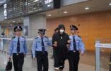 跨国追捕!杭州公安缉捕网贷平台案头号在逃人员