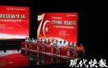 你的科学素质达标了吗?南京市第二届公民科学素质知识竞赛收官