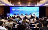 数据全面共享 浙江统一行政执法监管平台又有新动作
