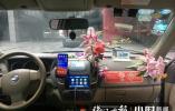 杭州有位治愈系的哥 用鲜花点亮了无数乘客的心