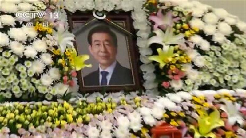韩国首尔市长朴元淳身亡震惊韩国 文在寅敬献花圈进行吊唁
