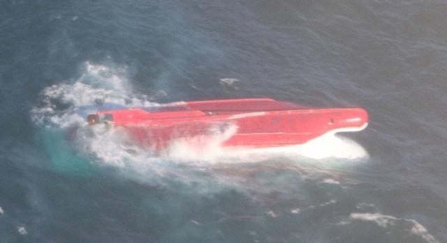 日本渔船发生翻船事故:1人心肺功能停止 7人失踪