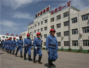 内蒙古伊泰集团有限公司