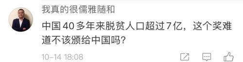"""中国人为何无缘诺贝尔经济学奖?让奖牌再""""飞一会儿"""""""