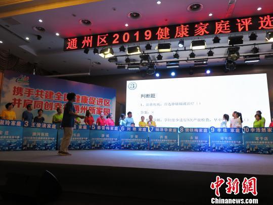 """北京城市副中心推进健康建设 打造抵御疾病""""第一道防线"""""""