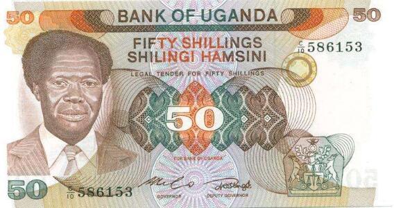 乌干达钱币