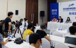 """""""以梦为马""""众创未来 2019杭州梦想小镇半程马拉松开放报名"""
