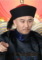 郑板桥 演员 赵毅 范县县令,为官清正,勤政爱民。