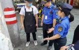 宁波一知名奶茶店因乱倒垃圾被执法部门处罚