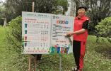 """杭州萧山:垃圾分类""""她""""力量"""