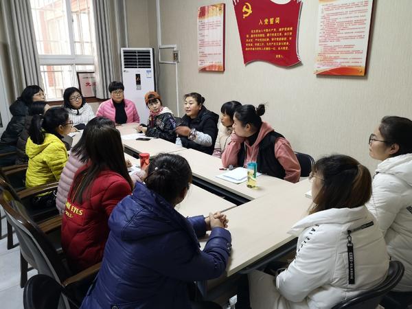 上街区幼儿园工会举行职工代表大会