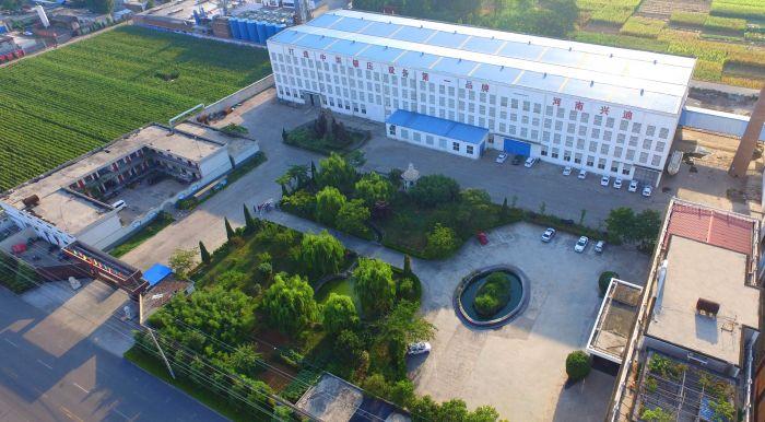 生产基地(鸟瞰)