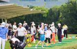 2020浙江省青少年高尔夫球锦标赛在鹿城仰义开赛