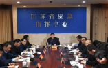 江苏省委书记召开紧急会议,省长现场指导救援处置