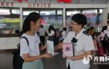 新生入学倒计时 济南长途车站推出优惠政策 凭录取书可享8.5折
