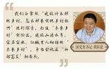 """余杭黄湖镇:广邀有志者 一起来耕""""未来乡村实验田"""""""