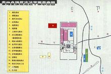 秦始皇陵园遗址平面图