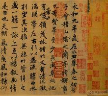 王羲之 国搜百科
