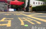 明天江苏省34.8万名考生迎来高考 共同为梦想打CALL