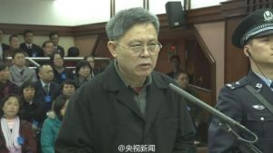 谭力受贿一案在广州市中级人民法院进行公开开庭审理
