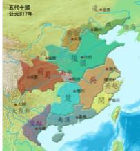 广东地区历史地图(南汉)