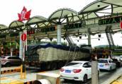南京首条全ETC车道高速来了 仅留一条人工车道