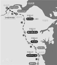 杭绍台城际铁路