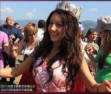2012年卡赞勒克玫瑰公主