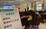 宁波全市153家预防接种门诊恢复接种服务