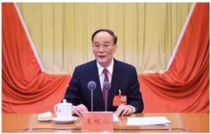 王岐山在中央纪委第一次全体会议上讲话