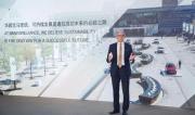 《华晨宝马2018年可持续发展报告》发布