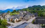 十万大奖等你来!苍南县全域旅游宣传口号和形象标识(LOGO)征集活动
